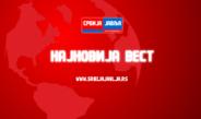 СЛУЧАЈ ШПИЈУНАЖЕ ГЕНЕРАЛШТАБА ДРОНОМ: Без кривичних пријава за ухапшене Американце и Украјинке