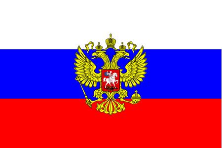 Застава Русије (фото:ЈуТјуб)