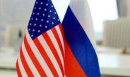РУСИЈА БРУТАЛНО ПОНИЗИЛА САД И САВЕЗНИКЕ! Амери после три године постигли прве резултате – УНИШТИЛИ РАКУ И ЦИВИЛЕ!