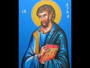 Свети Лука  (Фото:Ју тјуб)