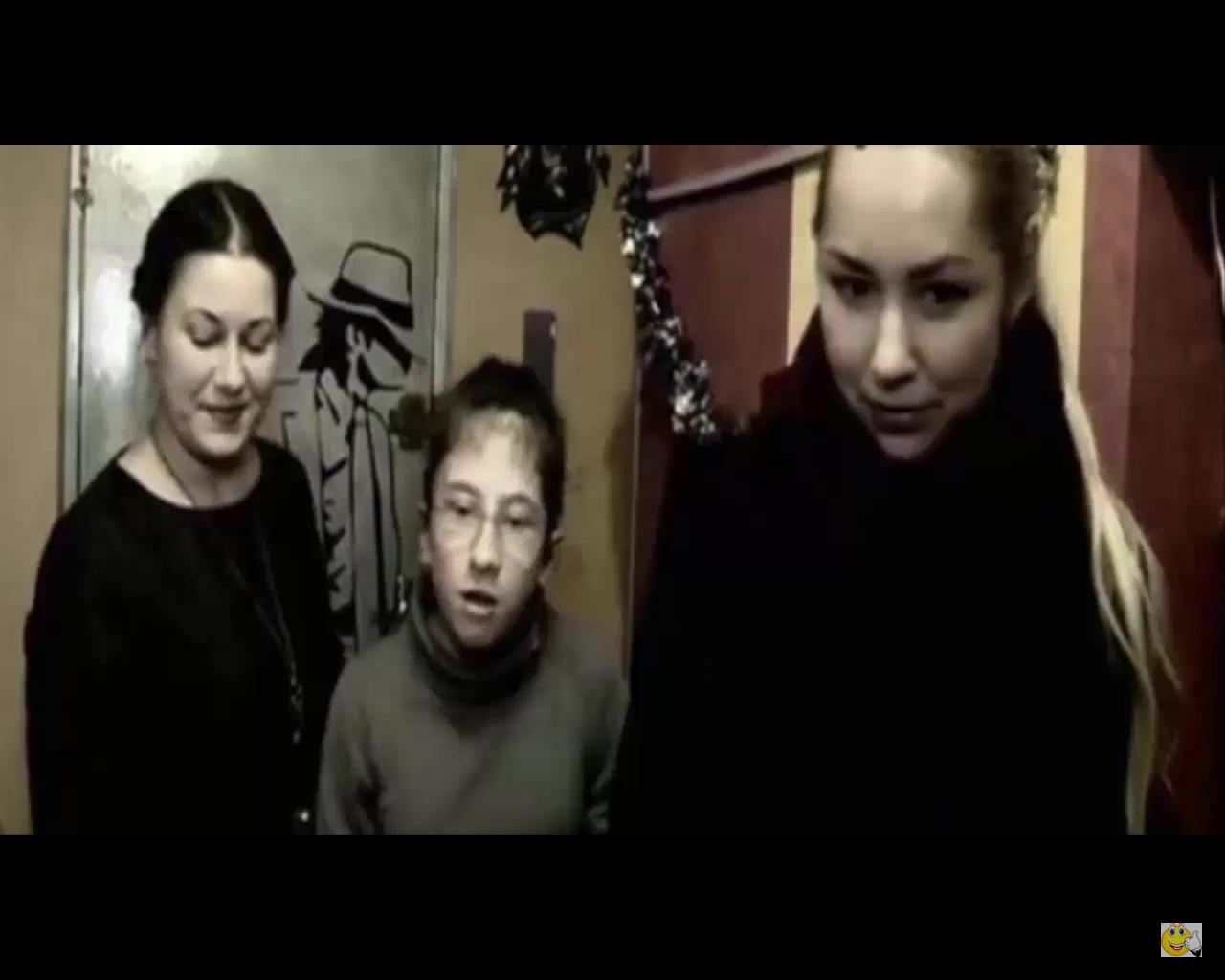 Каеде Ебер  (Фото: Јутјуб)