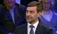 СПЕЦИЈАЛАН РАТ ПРОТИВ РУСИЈЕ: Неко је у име Железњака послао шест писама са сумњивим прахом на адресе амбасада