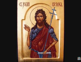 МОЛИТВА СВЕТОМ ЈОВАНУ КРСТИТЕЉУ: Помолимо се овом великом светитељу за здравље, мир и све ближње
