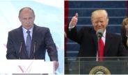 ПОЧИЊЕ ПРЕОКРЕТ НА БАЛКАНУ И У СРБИЈИ: Пада Нови светски поредак, Русија јак играч, Путин и Трамп деле зоне утицаја
