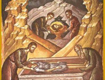 Сутра је ОБРЕТЕЊЕ ГЛАВЕ СВЕТОГ ЈОВАНА КРСТИТЕЉА