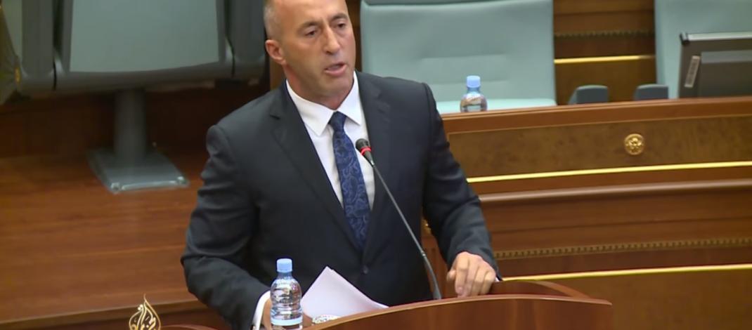 ХАРАДИНАЈ: Уверен сам да ће споразум о демаркацији са Црном Гором бити ратификован